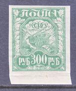 RUSSIA   184     ** - Unused Stamps