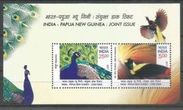 Inde, India,2017 Indien  MNH,Miniature Sheet, Bird Of Paradise Peacock, Peacock , As Per Scan - Peacocks