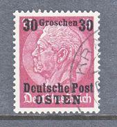 Germany Poland N23   (o) - Occupation 1914-18