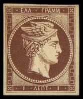 E Lot: 3 - Stamps
