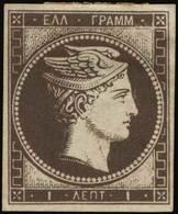 E Lot: 4 - Stamps