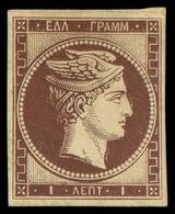 E Lot: 5 - Stamps