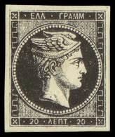 E Lot: 6 - Stamps