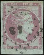 O Lot: 23 - Timbres
