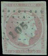 O Lot: 25 - Timbres