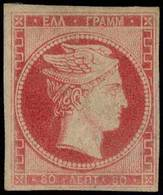 * Lot: 26 - Timbres