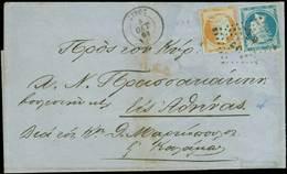EL Lot: 30 - Stamps