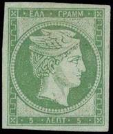 (*) Lot: 34 - Stamps