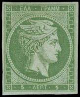 * Lot: 35 - Timbres