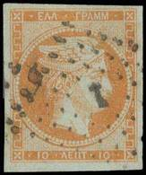 O Lot: 36 - Stamps