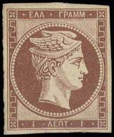 (*) Lot: 44 - Stamps