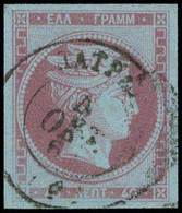 O Lot: 51 - Stamps