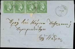 EL Lot: 71 - Stamps