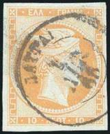 O Lot: 72 - Stamps