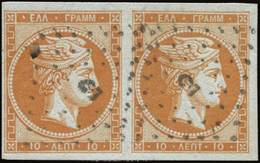 O Lot: 74 - Timbres