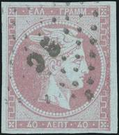 O Lot: 108 - Timbres