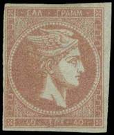 (*) Lot: 110 - Stamps