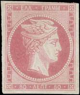 (*) Lot: 112 - Timbres