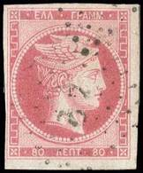 O Lot: 114 - Timbres