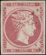O Lot: 115 - Timbres