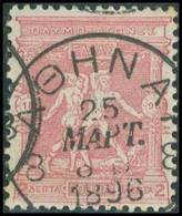 O Lot: 376 - Stamps