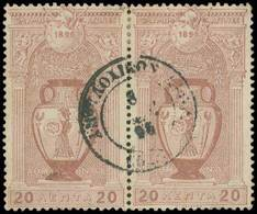 O Lot: 379 - Stamps