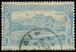 O Lot: 383 - Stamps