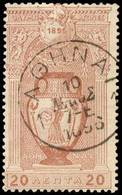 Lot: 387 - Stamps