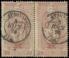 O Lot: 388 - Stamps