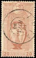 Lot: 390 - Stamps