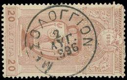 O Lot: 391 - Stamps
