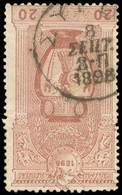 O Lot: 393 - Stamps