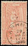 Lot: 395 - Stamps