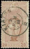O Lot: 396 - Stamps