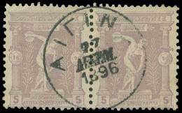 O Lot: 397 - Stamps