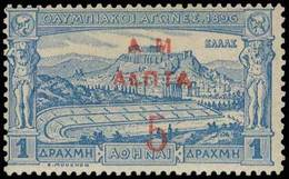 * Lot: 436 - Stamps