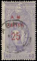 O Lot: 437 - Stamps