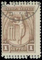 O Lot: 457 - Stamps