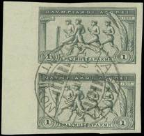 O Lot: 460 - Stamps