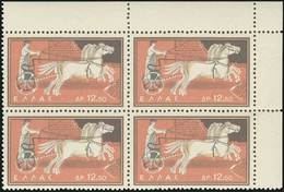 ** Lot: 632 - Stamps