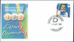 FDC Lot: 805 - Stamps
