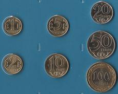KAZAKSTAN  COIN SET 7 MONNAIES 1 TENGE - 100 TENGE  2000 - 2010 BIMETAL - Kazakhstan