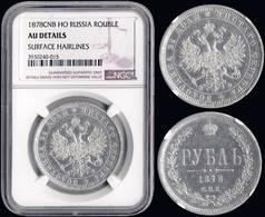 AUDT Lot: 9233 - Coins & Banknotes