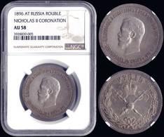 AU58 Lot: 9234 - Coins & Banknotes
