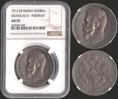 AU55 Lot: 9235 - Coins & Banknotes
