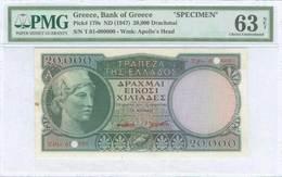 UN63 Lot: 9362 - Coins & Banknotes