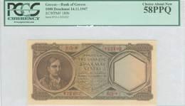 AU58 Lot: 9363 - Coins & Banknotes
