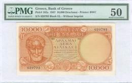 AU50 Lot: 9365 - Coins & Banknotes