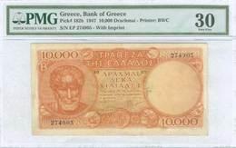 VF30 Lot: 9366 - Coins & Banknotes