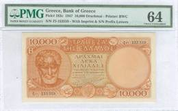 UN64 Lot: 9367 - Coins & Banknotes